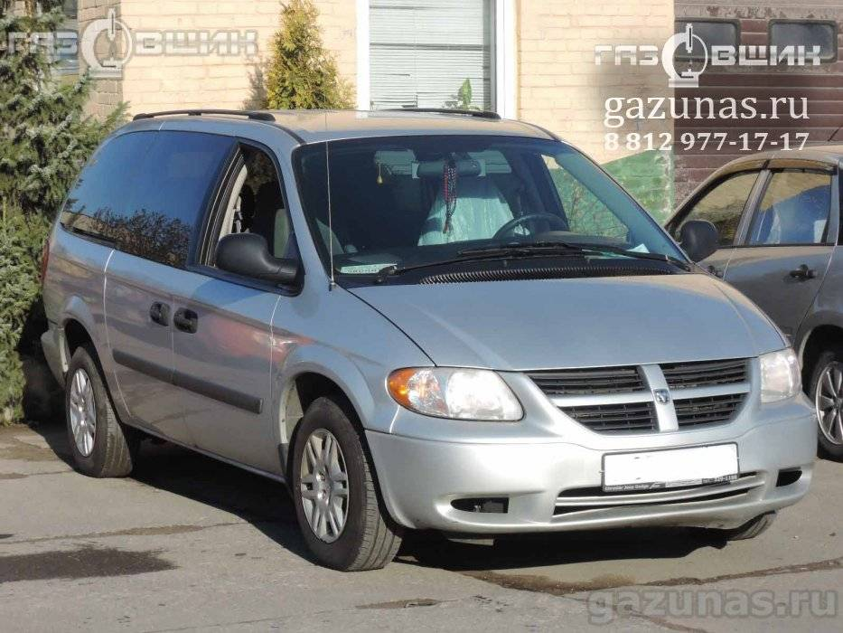 Dodge Caravan IV 3.3i (182Hp) 2002г.в.