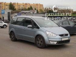 Ford Galaxy II (рестайл) 2.0i (145Hp) 2014г.в.