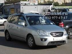 Kia Carens III 2.0i (145Hp) 2007г.в.